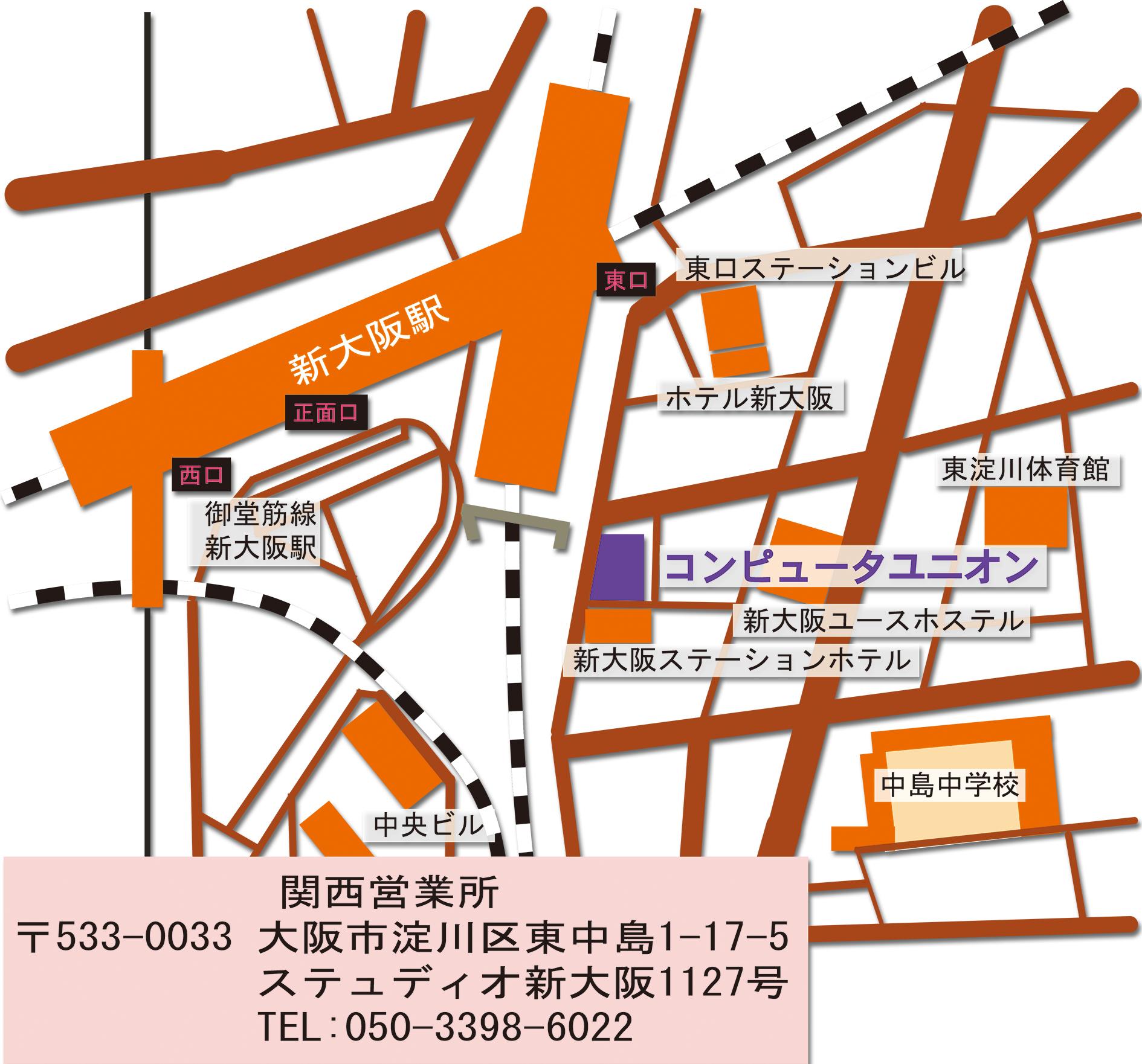 コンピュータ・ユニオン大阪事務所地図